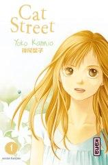 cat-street-1-kana