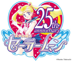 Sailor-Moon-25th-300x256.jpg